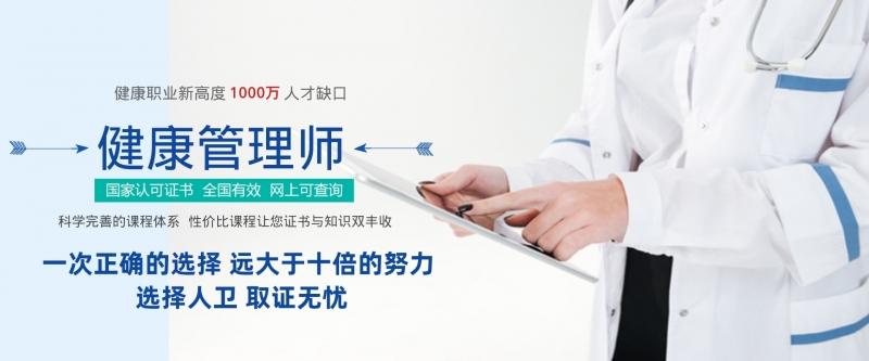 吉林省博仁教育科技有限公司